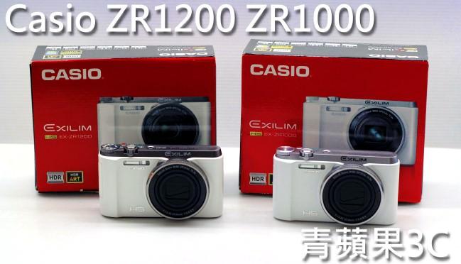 青蘋果-ZR1200-ZR1200-0
