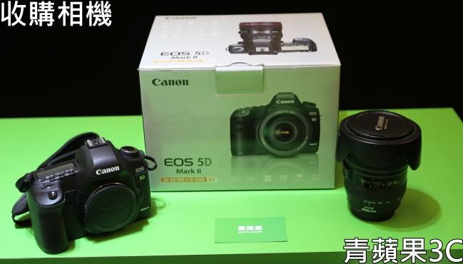 1.青蘋果3C-收購相機