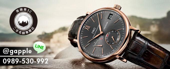 台中買賣OMEGA 歐米茄手錶