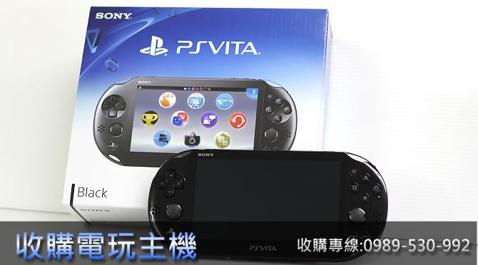 收購電玩主機 Sony PS Vita – 掌機收購重點說明