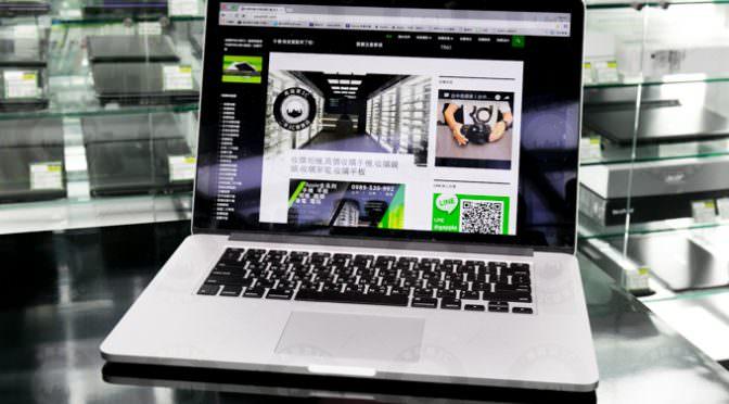 台中收購二手筆電 | 台南收購二手筆電 | 高雄收購二手筆電(收購筆電的重點)