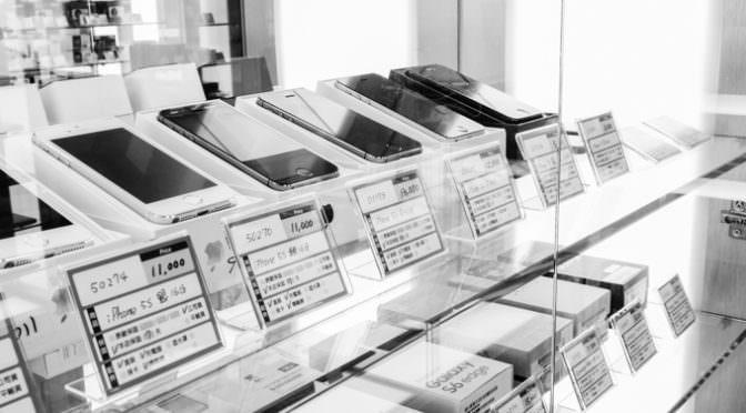 台中收購手機,台中收購二手手機,MLB中的王牌(Ace)收購手機