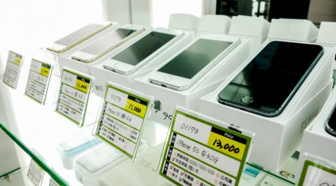 收購手機和收購蘋果全系列手機-iphone 6s,iphone 6,iphone5s,iphone5-換機潮-台北,台中,台南,高雄,二手手機專賣店