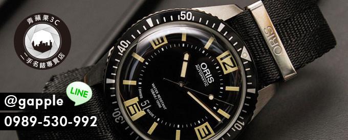 買賣二手手錶