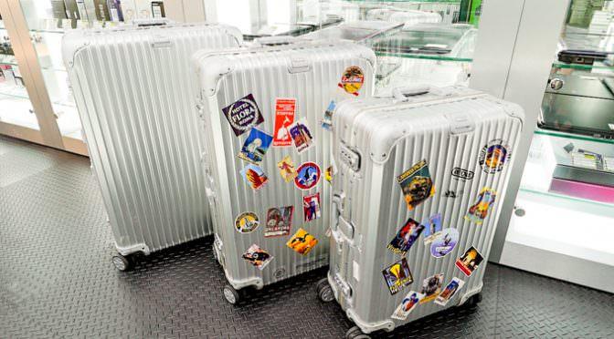 收購RIMOWA行李箱領導品牌,買賣RIMOWA(台北)(台中)(台南)(高雄)實體門市
