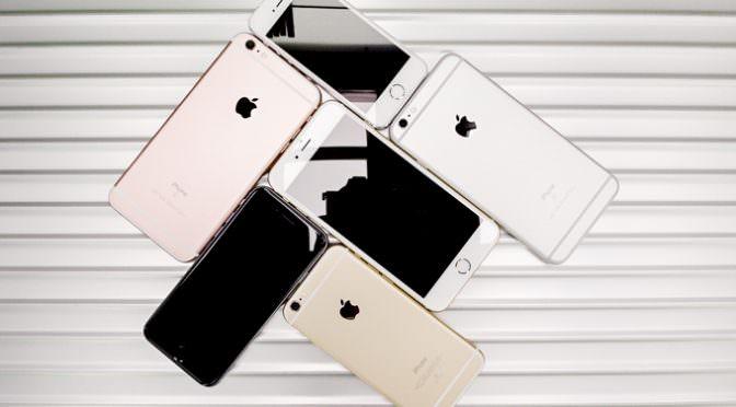 葛瑞給我看了iPhone 會噴射的短篇 二手機收購買賣領導品牌