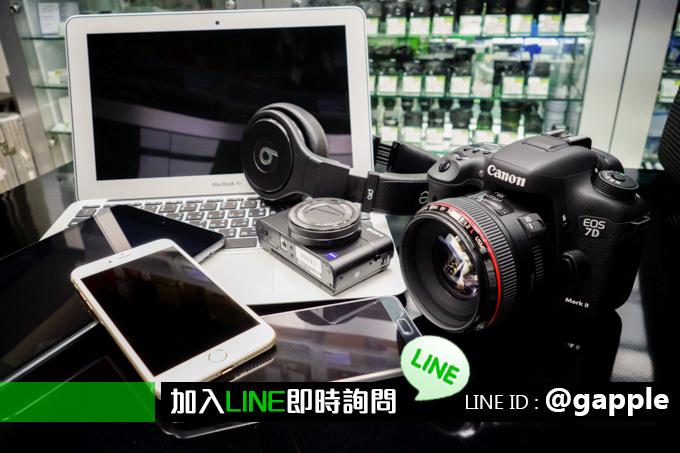 收購二手中古相機 回收舊相機 免費的相機估價服務 二手相機買賣 相機交換的服務 單眼鏡頭收購買賣 維修相機諮詢