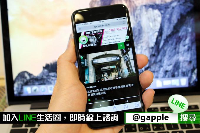 二手iphone7