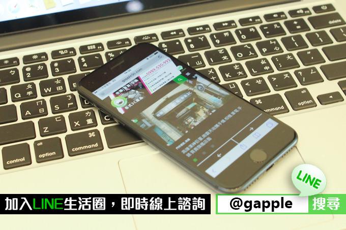 中古iphone7手機