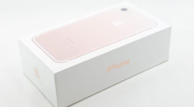 我可以續約手機了,新的iPhone 7手機想賣掉,收購領導品牌<青蘋果>
