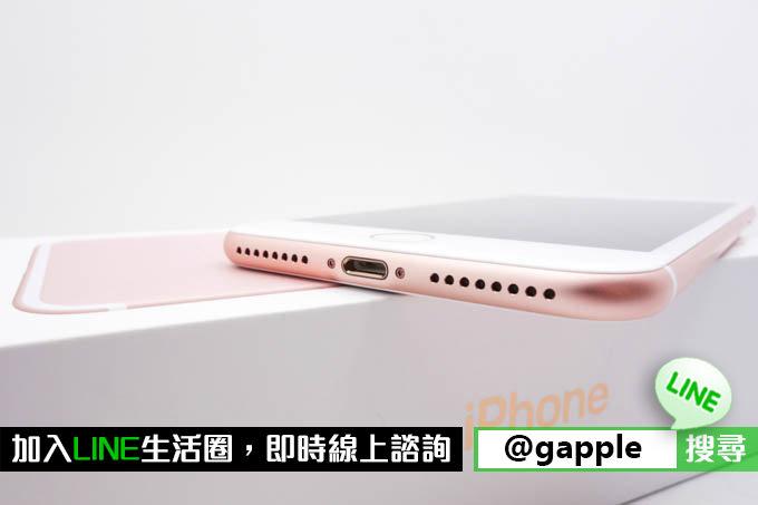 中古 手機 收購領導品牌
