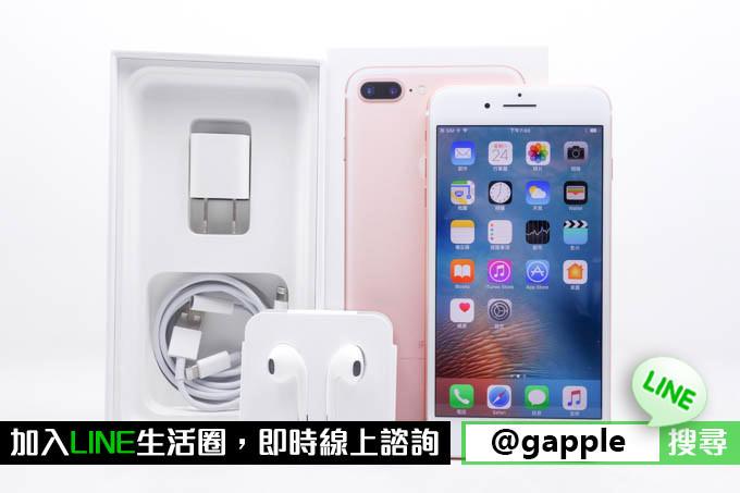 買賣 iphone7 手機