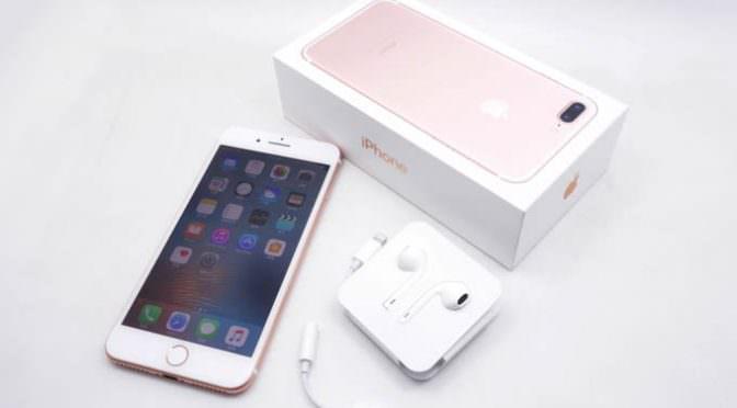 二手iphone 7開箱,買賣中古i7注意事項,交換2手機 台中 台南 高雄 實體門市
