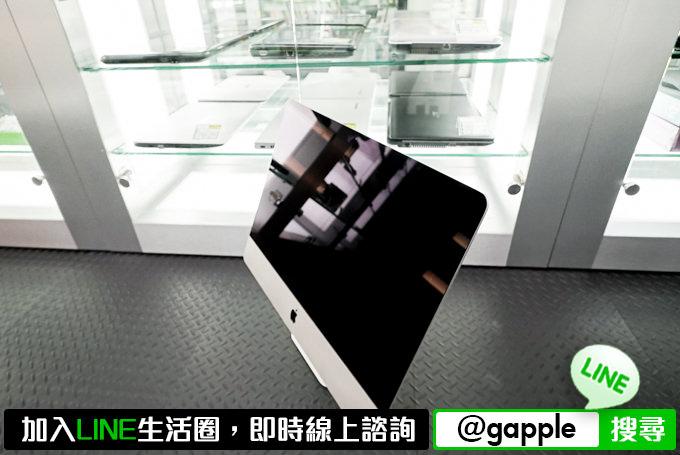 台中 買賣 蘋果 mac 電腦
