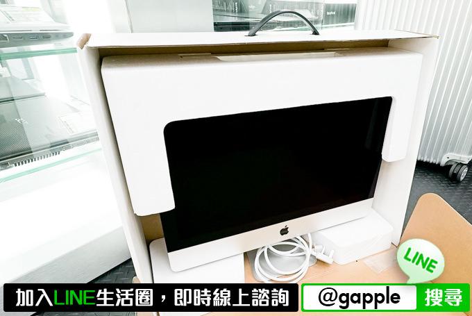 高雄 收購 二手 蘋果 mac 電腦