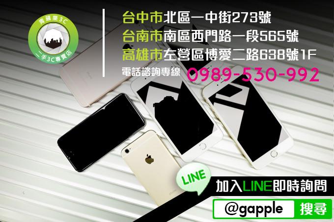 info_0911_680_phone
