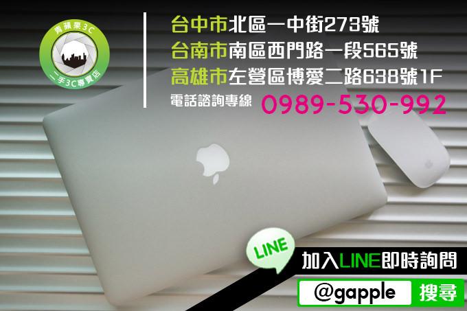 info_0911_680_laptop