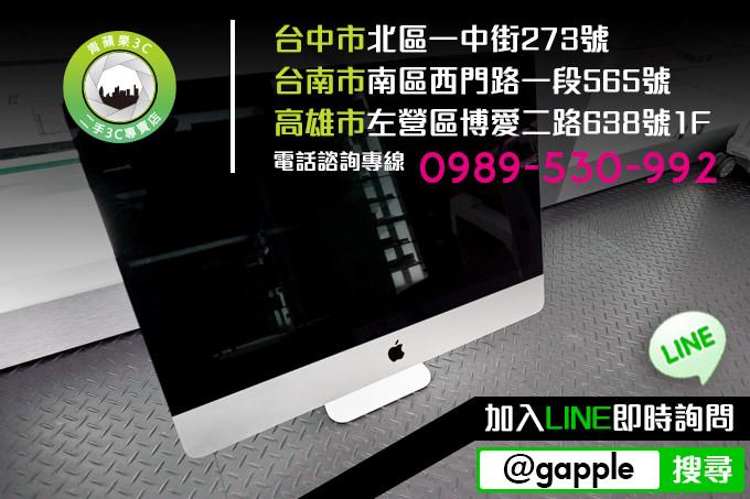 info_1006_680_imac
