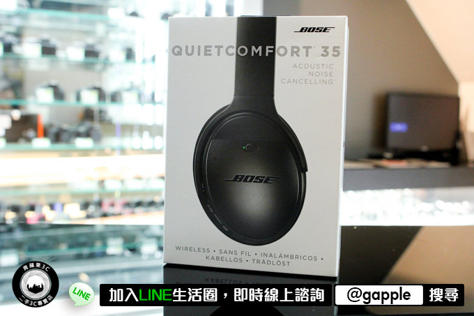 台北 台中 台南 哪裡有收購耳機的店家?中古耳機哪裡賣?哪裏又有在收購音響?都能找到青蘋果,實體店面,專業報價,讓您交易安心