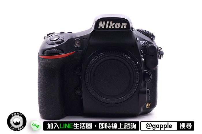 nikon D810中古相機收購流程