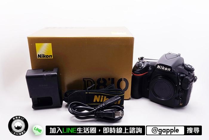 相機收購 配件完整度