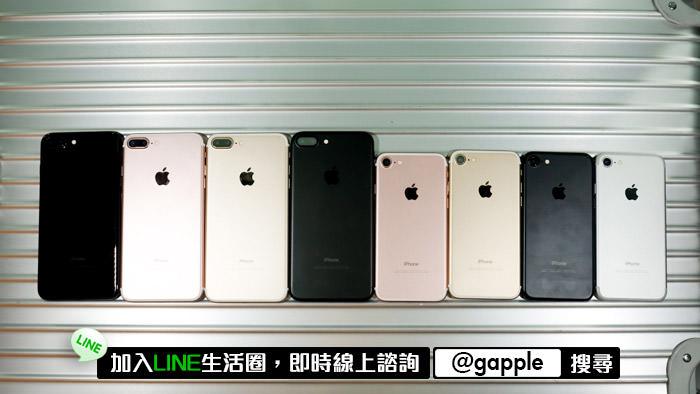 如何賣掉iphone手機