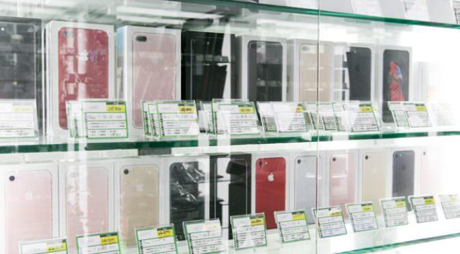我該怎麼賣二手iPhone手機,該什麼時間點給賣給店家收購二手手機價格最划算