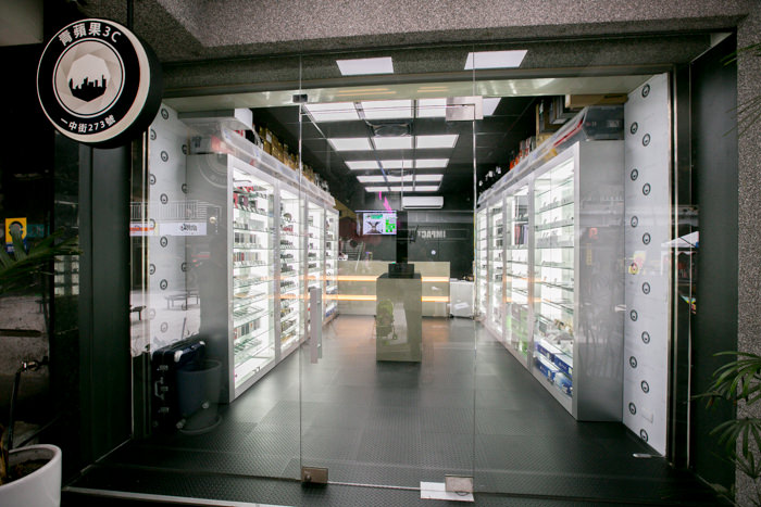 青蘋果 手機店