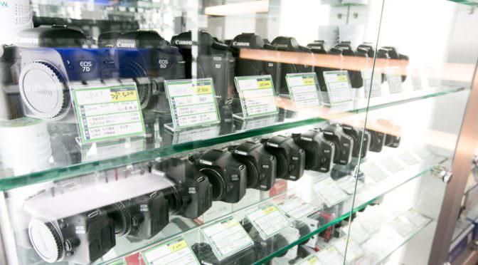 <<買賣二手相機Q&A>>單眼相機鏡頭收購中古價錢底怎麼評估?