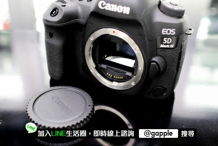 買賣全幅機的收購相機流程/canon 5D4