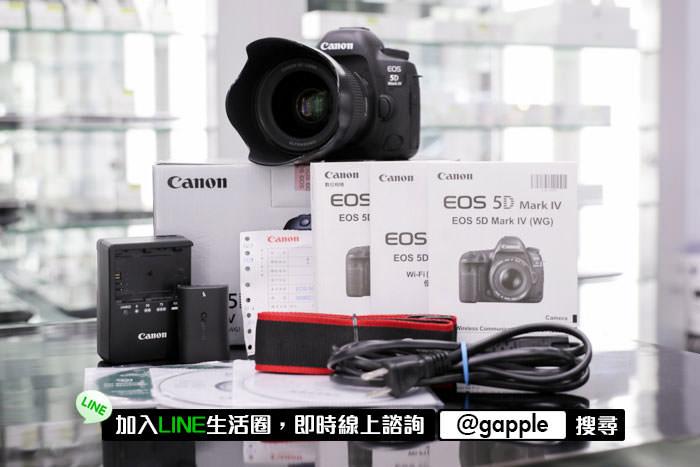 CANON 5D Mark IV 買賣單眼相機推薦 青蘋果3c