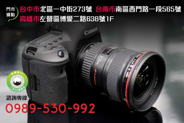 收購5d4二手單眼相機