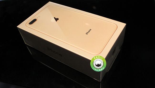 iphone 8 plus價格