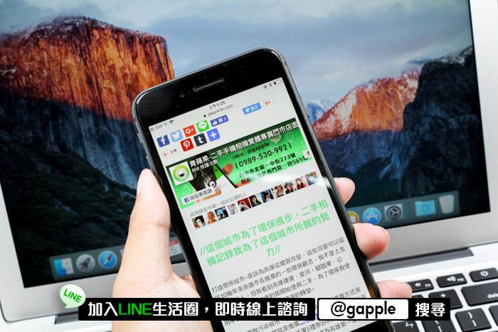 檢查wifi有沒有辦法連線,上青蘋果=二手手機相機專賣店
