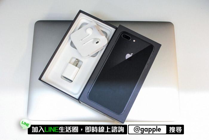 iphone8是否有盒裝 配件是否完整