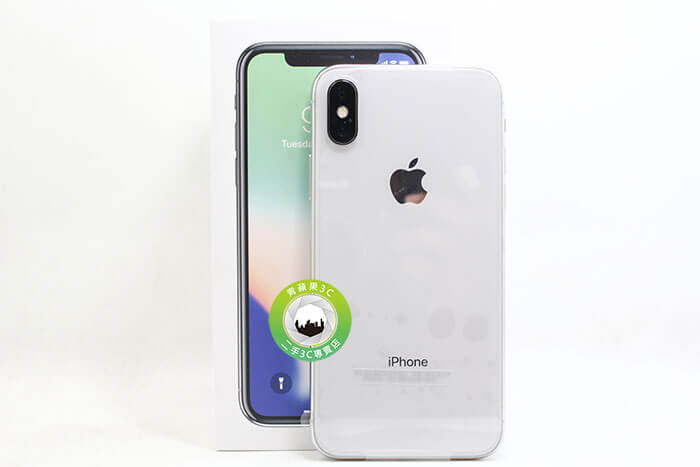 Apple iPhone X現貨
