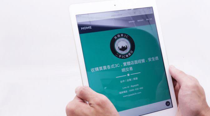 據傳蘋果新ipad將在3月發布,舊ipad處理-青蘋果專業收購