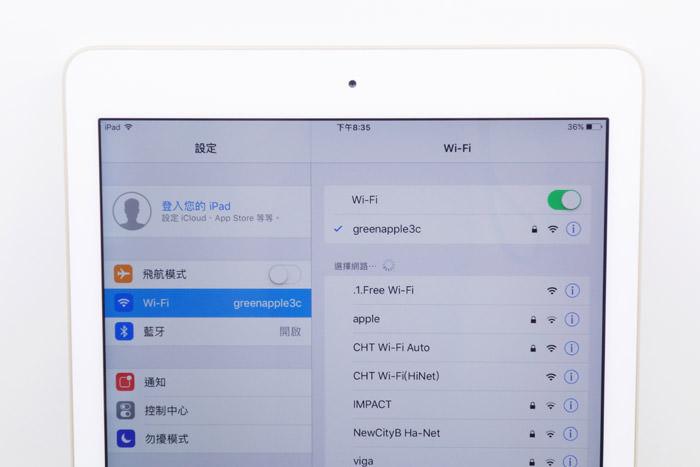 蘋果平板檢查wifi