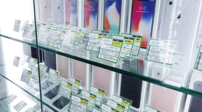 台中二手手機 | 台中市二手空機買賣網友評價最好就在一中街273號