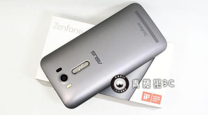 收購 Asus Zenfone 5Q | ZF5q超廣角四鏡頭-懶人包手機特色介紹