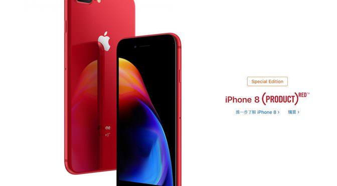 收購 紅色i8 | iPhone 8 Product Red 蘋果手機紅黑搭配強勢登場