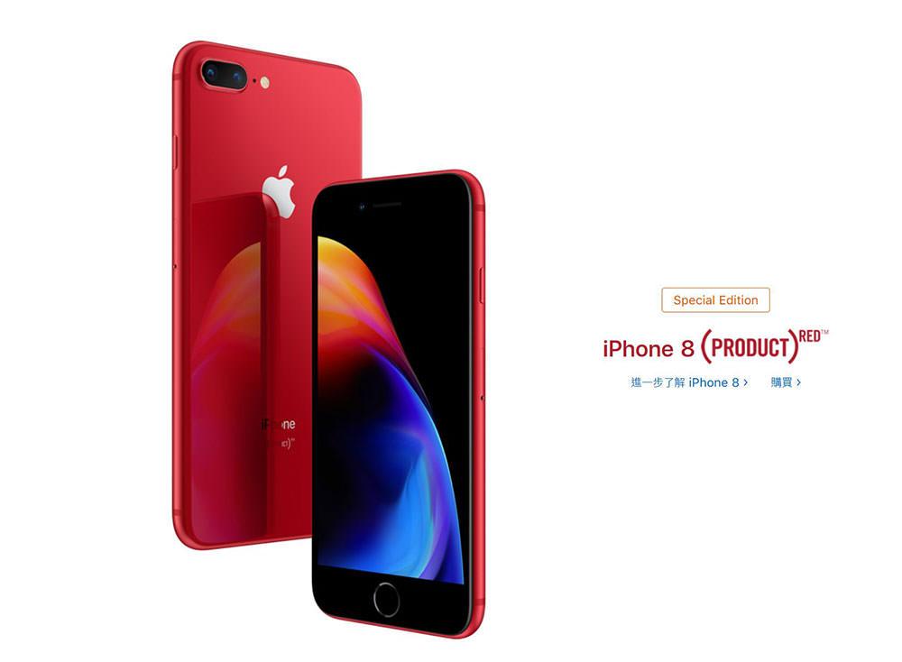 紅色i8收購