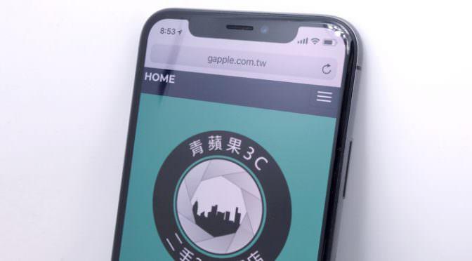 【二手iPhone手機交換】舊蘋果手機交換,i6/i6s/i7換購i8/iX,二手手機買賣省錢推薦