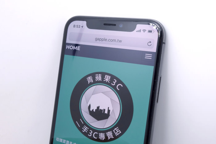 二手iphone收購