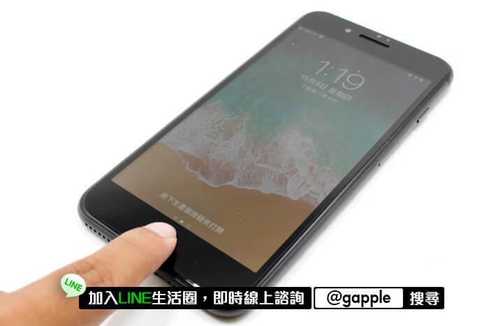 收購iphone 9