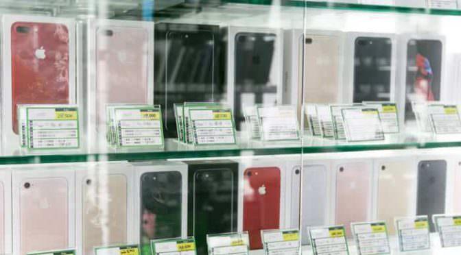 收購Note 9-全新手機收購-青蘋果3C推薦手機買賣