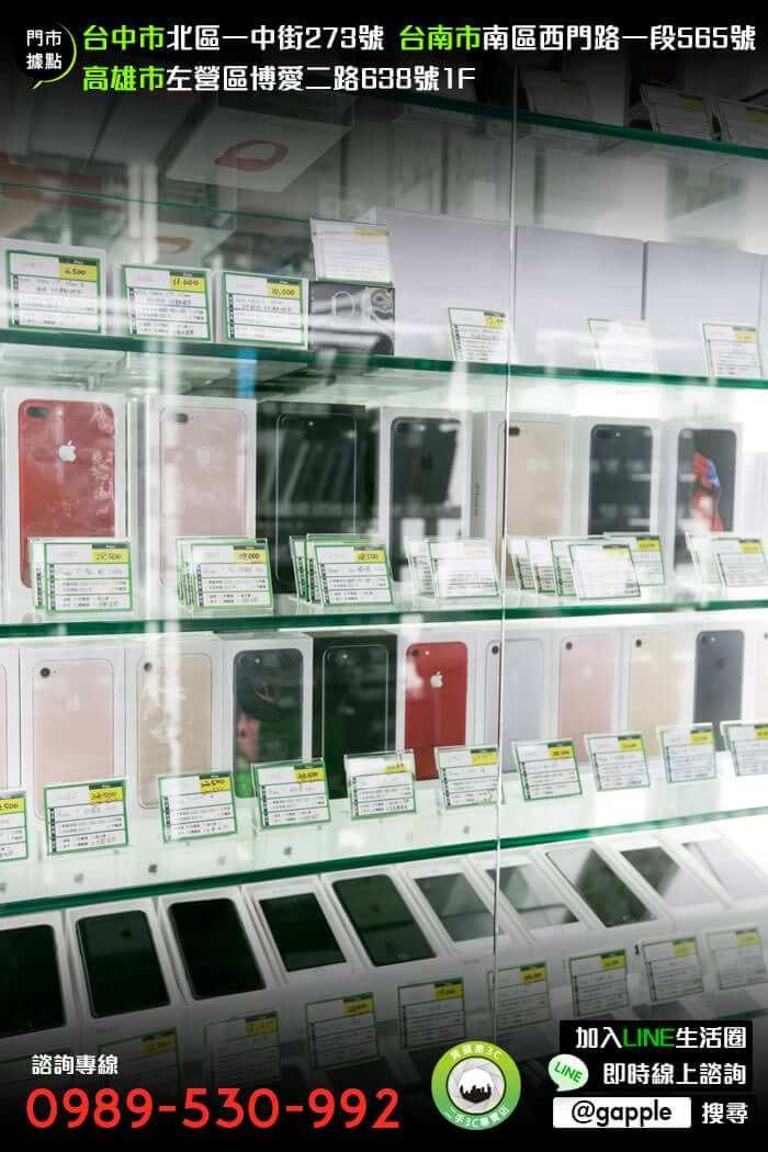 Note 9收購