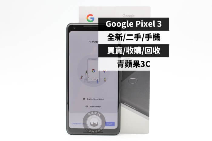 Google Pixel 3收購