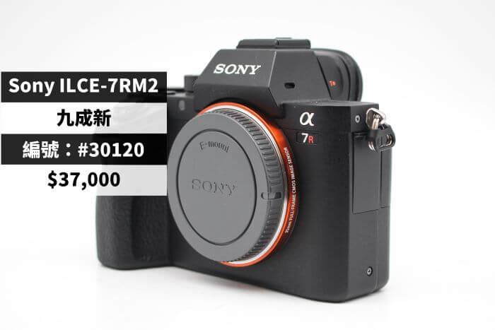 高雄二手相機交易