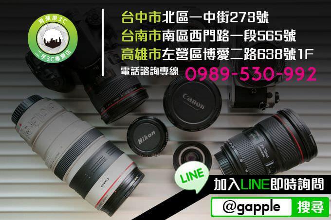 相機推薦2018